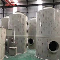 噴淋塔廢氣處理塔