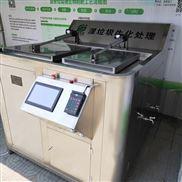 全自动餐厨垃圾处理设备,整套价格