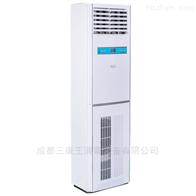ZX-G150空气消毒机、立柜式空气消毒机