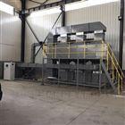 hc-20190620催化燃烧废气处理成套设备