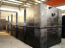 張掖地埋式污水處理設備哪家好高清大圖