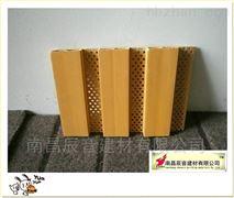 南昌辰音厂家供应环保木质吸音板及安装方法