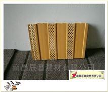 廠家供應阻燃木槽木,生態木吸音板環保建材