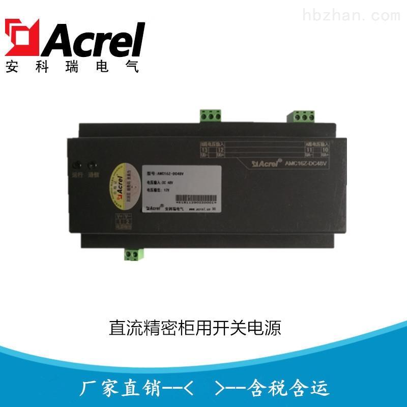AMC监控用开关电源 扩展电源模块