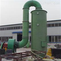 三河酸氣淨化塔廠家直銷沒有中間商