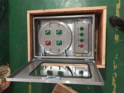 挂式单开门防爆动力配电箱