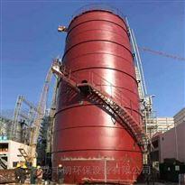 FL-IC-6IC/UASB高浓度废水厌氧反应器快速降低cod