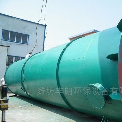 高浓度废水厌氧罐一体化设备厂家