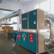 泰安新泰廢氣處理設備