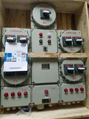 BXMD机电自动化专用防爆控制柜配电柜