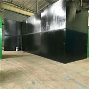 2m3/h地埋式一体化污水处理设备