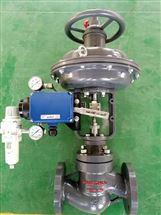 HLSHLS-16C DN25气动薄膜调节阀