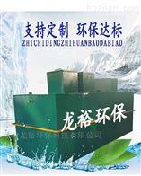 豆制品加工厂废水处理设备达标厂家
