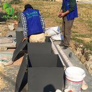 佳佳环保一体化地埋式生活污水处理设备