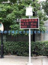 河南信陽工地揚塵在線監測CCEP