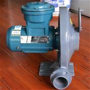 FX-2废气输送防爆中压鼓风机