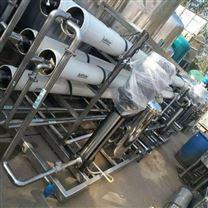 RO反滲透純水betway必威手機版官網實驗室高純水提取