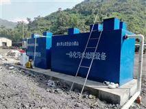江苏靖江市生活污水处理一体化设备