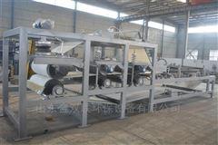 SL网带式污泥脱水机主要由八个部分组成