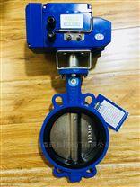 智能4-20MA电动调节阀SMD971X-16