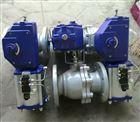 RB025F1-16P31Y36E-ZS球阀