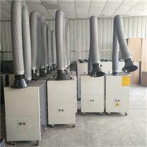 武汉电焊烟雾净化器工业单双臂焊烟除尘器
