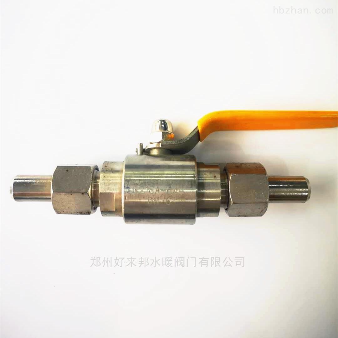 上海昌凯不锈钢焊接球阀