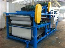 紡織廠印染汙泥脫水betway必威手機版官網 帶式壓濾機