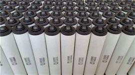 齊全羊毛氈萊寶真空泵排氣濾芯型號971431120