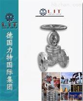 進口不鏽鋼法蘭截止閥 德國力特LIT品牌