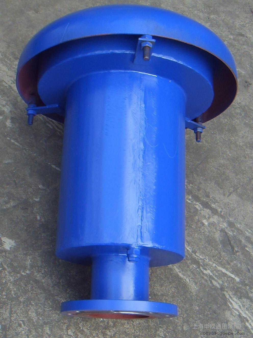 液压式安全阀