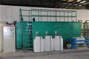 供应吴江中小型污水处理设备厂家