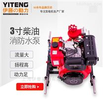 3寸消防用柴油机水泵