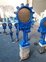漿液閥 PZ673H-10C DN350氣動刀型閘閥