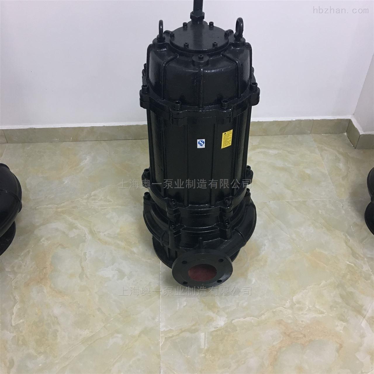 立式不锈钢离心泵