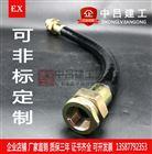 BNG32*700/1000MM防爆軟管生產廠家