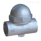 不锈钢可调金属片式疏水阀