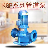 KGP系列管道离心泵循环增压泵