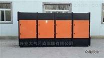 噴漆漆霧處理設備銷售價格/噴漆凈化器