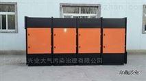 PP酸雾吸收塔/注塑废气处理设备/环保设备