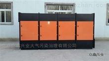 北京工业油烟净化器生产厂家  废气治理