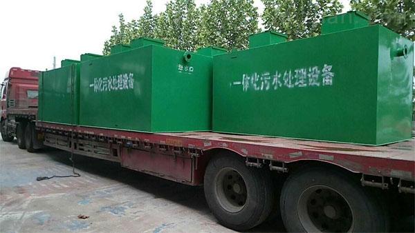 洗沙污水处理一体化设备