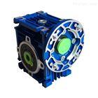 中研技术NMRW050紫光减速机