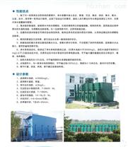河北省承德市一体化净水设备原理图