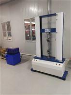 材料延伸性能测试机