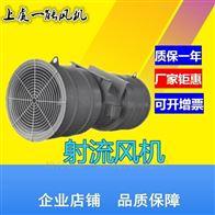 3C隧道风机SDS-9 7.5/11/15/18.5KW防腐耐磨