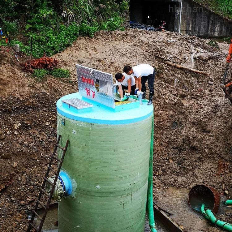 一体化雨水提升预制泵站