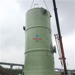 地埋式预制泵站供应