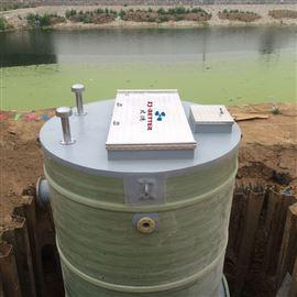 PPS地埋式预制泵站
