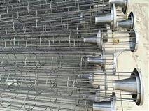 不鏽鋼除塵器骨架耐腐蝕高溫